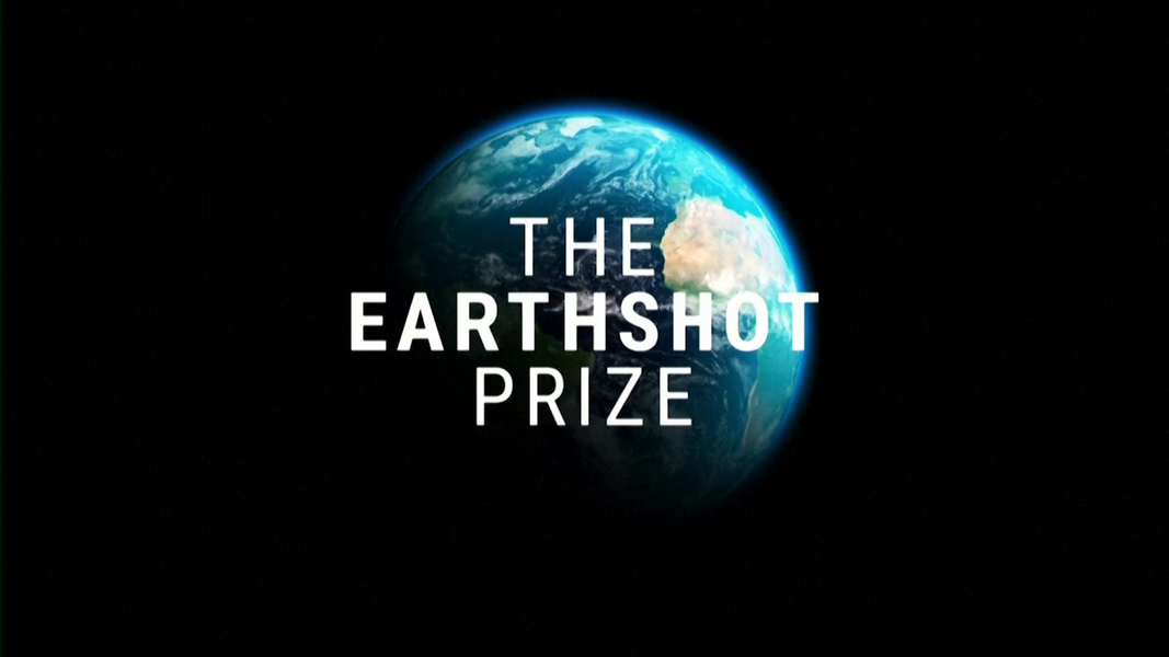 Theearthshotprize